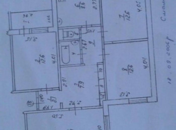 Продам 4-х кімнатну квартиру вул. Пухова, 4+ комнатные